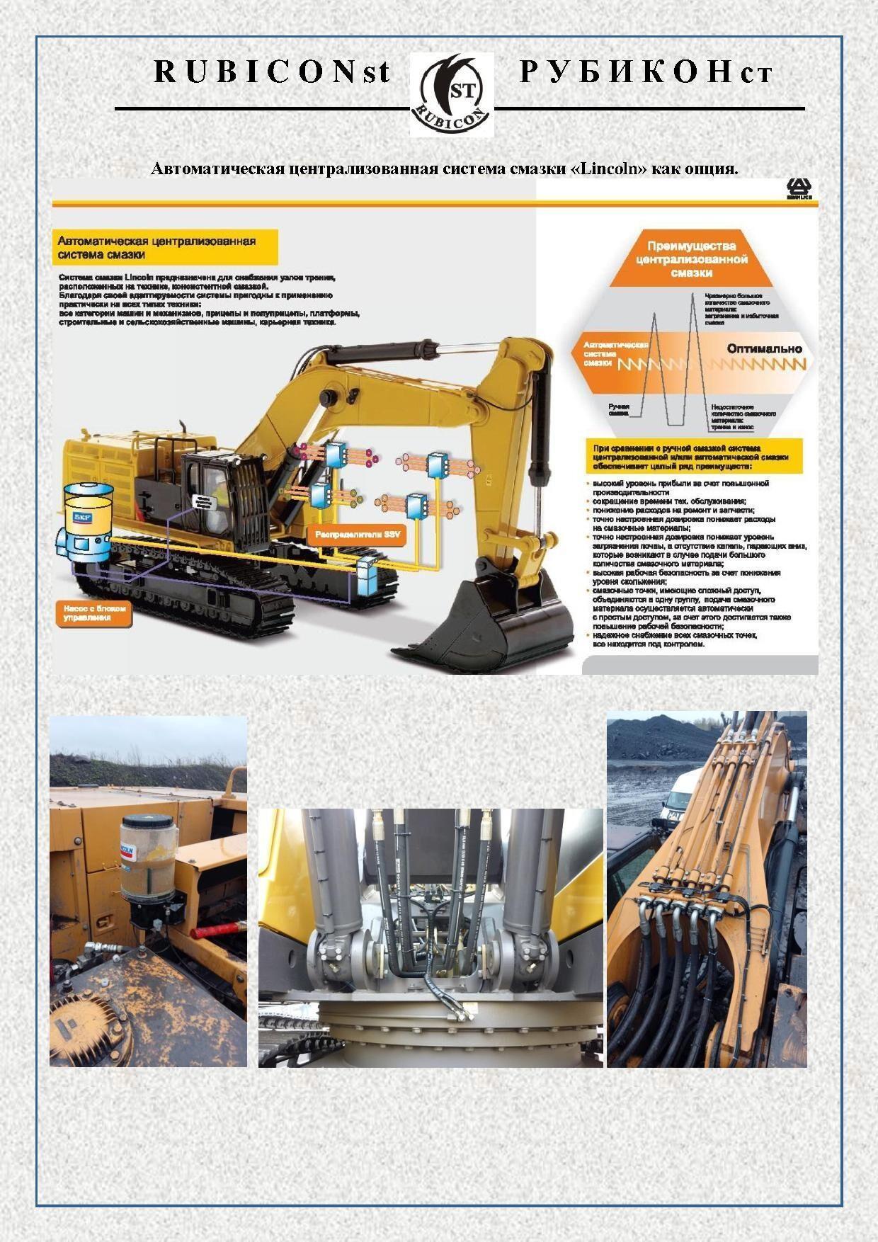Харв 225 LogMax 6